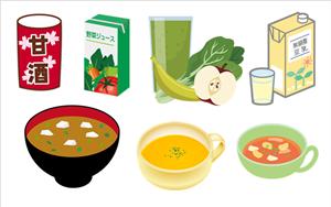 回復食で飲んで良い物 味噌汁 野菜ジュース 野菜スープ