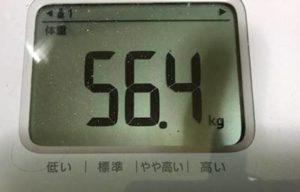体重56.4㎏