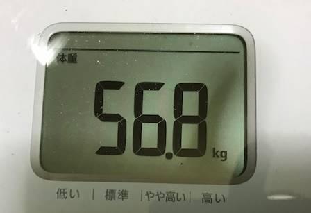 体重56.8㎏