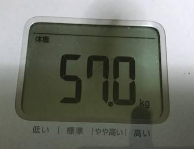 体重57.0㎏