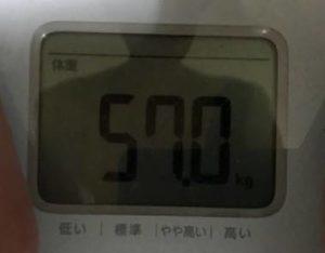 体重57.0キロ