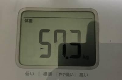 体重57.3キロ