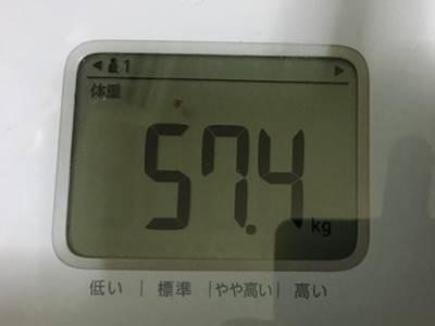 57.4㎏