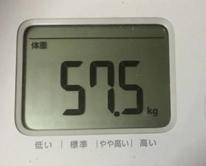 体重57.5キロ