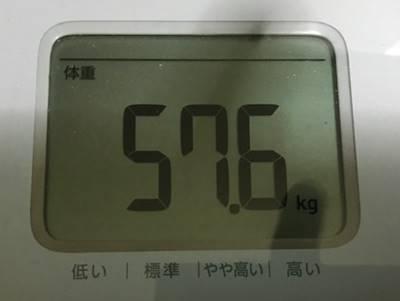 体重57.6㎏