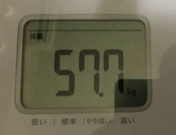 体重57.7㎏