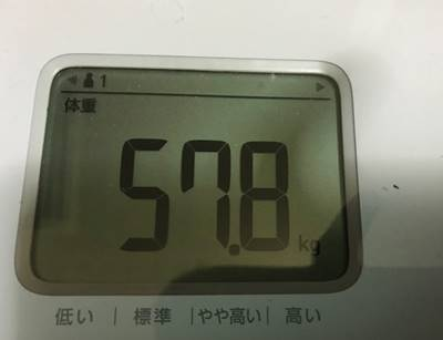 体重57.8㎏
