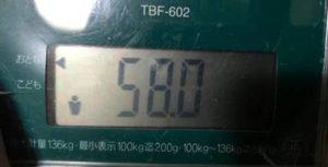 体重58.0㎏