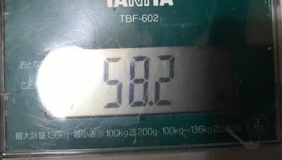体重58.2㎏