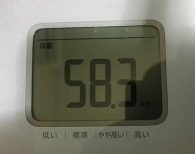 体重58.3㎏
