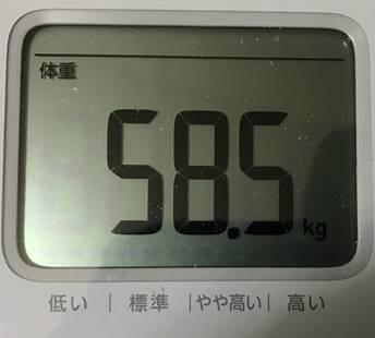体重58.5キロ