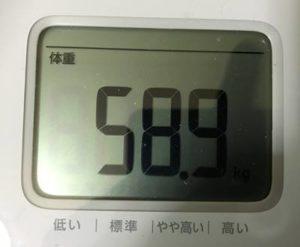 体重58.9キロ