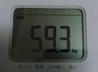 体重59.3㎏
