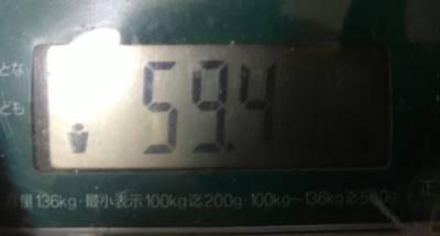 体重59.4㎏