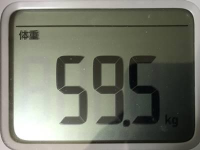 体重59.5キロ