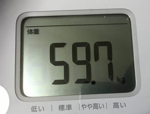 体重59.7キロ