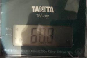 体重60.8㎏