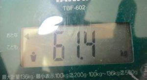 体重61.4㎏
