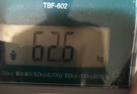 体重62.6㎏1