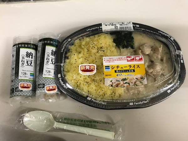 第1回断食準備食3日目昼食
