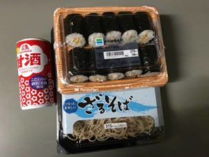 第1回断食準備食4日目昼食