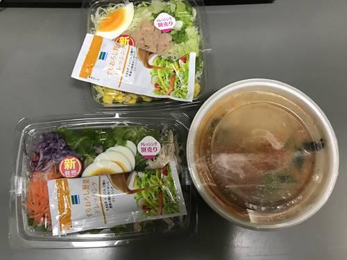 第2回断食準備食1日目昼食