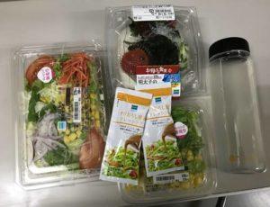第2回断食回復食1日目昼食
