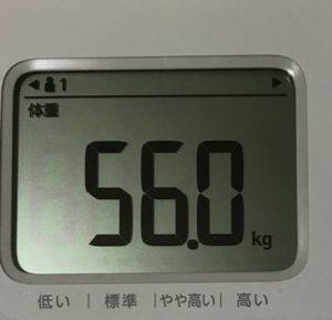 第7回断食4日目体重56.0㎏