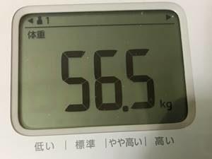 体重56.5㎏