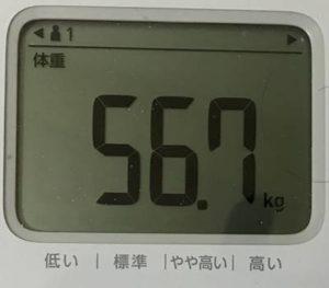 第7回断食2日目体重56.7㎏