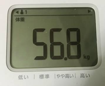 断食5日目体重56.8㎏