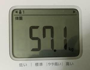 第6回断食3日目体重57.1㎏