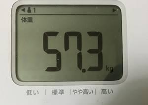 第6回断食2日目体重57.3㎏