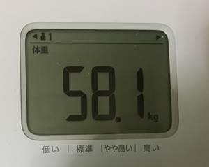 第6回断食(ファスティング1日目体重58.1㎏