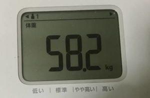 第7回断食準備食体重58.2㎏