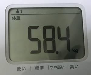 第6回断食準備食1日目体重58.4㎏