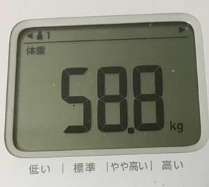 第6回断食準備食3日目体重58.3㎏