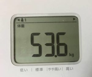 第8回断食ダイエット10日目体重53.6㎏