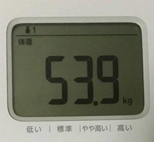 第8回断食ダイエット9日目体重53.9㎏
