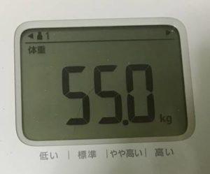第8回断食ダイエット6日目体重55.0㎏