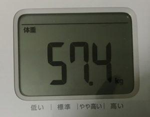 第8回断食ダイエット準備食体重57.4㎏