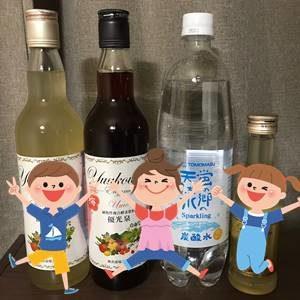 優光泉は子供の栄養補助ドリンクの役割する